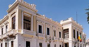 300px-Reggio calabria_palazzo_della_provincia