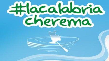 #lacalabriacherema presenta Catanzaro Rock History Appuntamento alle ore 18.30, nella sede associativa di Viale degli Angioini