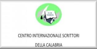 Risultati immagini per Centro Internazionale Scrittori RC logo