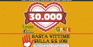 grazie30.000-BVSS106